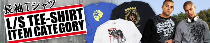 アイテムカテゴリー TEEシャツ(長袖)